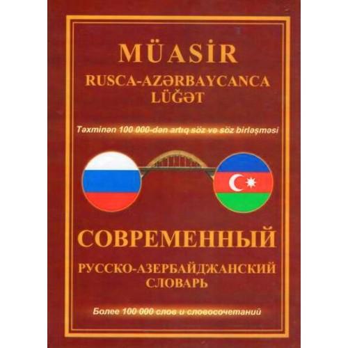 Muasir Rusca Azərbaycanca Lugət Kod 31209 Qiymeti 11