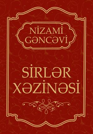 Nizami Gəncəvi Sirlər Xəzinəsi Kod 63052 Qiymeti 6 4