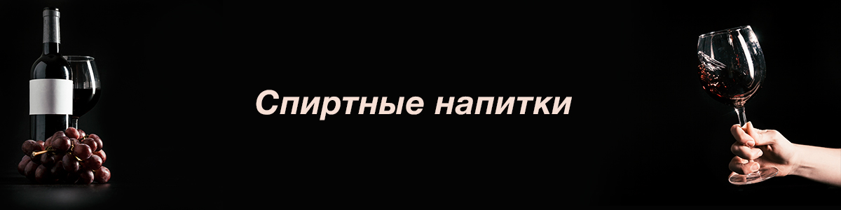 spirtli ickiler rus