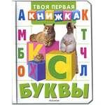 kitab satışı