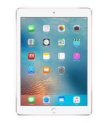 "Apple iPad Pro 9.7"" 4G 128Gb Rose Gold"