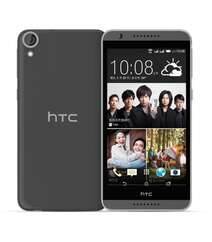 HTC Desire 820G+ Dual Sim 16Gb 3G Dovetail Gray