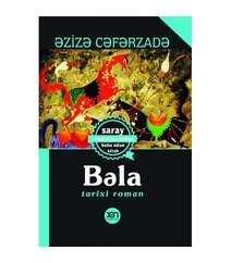 Əzizə Cəfərzadə - Bəla