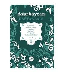 Azərbaycan Dastanları I