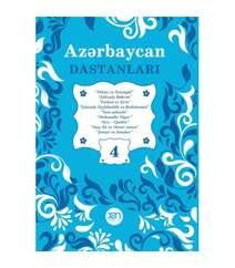 Azərbaycan Dastanları IV