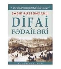 Sabir Rüstəmxanlı - Difai fədailəri