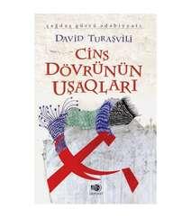 David Turaşvili - Cins dövrünün uşaqları
