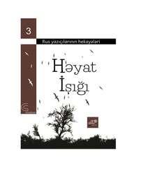 """""""Həyat işığı"""" hekayələr toplusu (Cib kitabları)"""