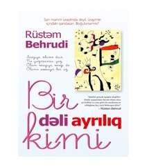 Rüstəm Behrudi - Bir dəli ayrılıq kimi