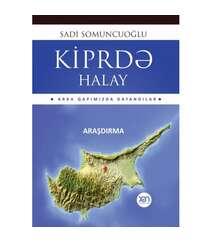 Sadi Somuncuoğlu - Kipirdə halay