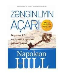 Napoleon Hill - ZƏNGİNLİYİN AÇARI