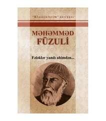 Məhəmməd Füzuli - Fələklər yandı ahimdən