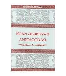 İspan ədəbiyyatı antologiyası