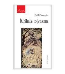 Cəlil Cavanşir - İtirilmiş əlyazma