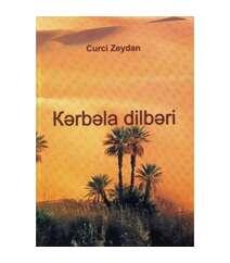 Curci Zeydan - Kərbəla dilbəri