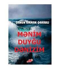 Qanun Ümman Qahablı - Mənim duyğu dənizim
