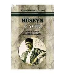 Hüseyn Cavid -  Mənim tanrım gözəllikdir sevgidir