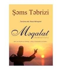 Şəms Təbrizi - Məqalat (söhbətlər)