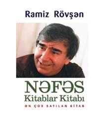Ramiz Rövşən - Nəfəs