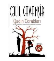 Cəlil Cavanşir - Qadın corabları