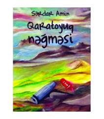 Sərdar Amin - Qaratoyuq nəğməsi