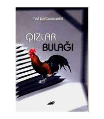 Yusif Vəzir Çəmənzəminli - Qızlar bulağı