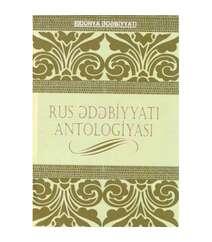 Rus ədəbiyyatı antologiyası 2-cilddə