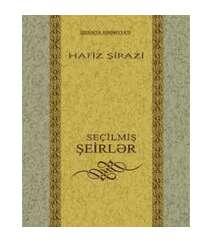 Hafiz Şirazi - əsərləri