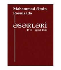 Məhəmməd Əmin Rəsulzadə - Əsərləri V cild