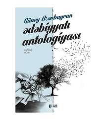 Pərvanə Məmmədova - Güney Azərbaycan ədəbiyyatı antologiyası