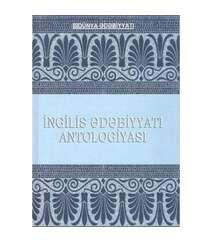 İngilis ədəbiyyatı antologiyası 2-cilddə