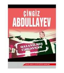 Çingiz Abdullayev - QAZANILMIŞ CƏHƏNNƏM