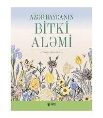 Aydın Əsgərov - Azərbaycanın bitki aləmi