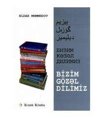 Eldar Məmmədov - Bizim gözəl dilimiz