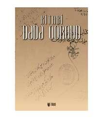 Kitabi-Dədə Qorqud