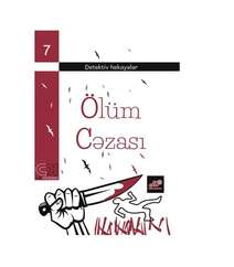Ölüm cəzası (Cib kitabları)