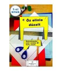 İrena Zgrıxova - Öz əlinlə düzəlt