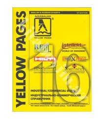 Yellow Pages Azerbaijan