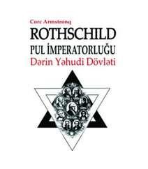Corc Armstronq - Rotşild pul imperatorluğu dərin yəhudi dövləti