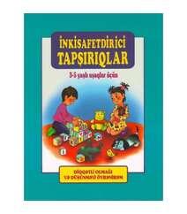 Gülnarə Rüstəmova - İnkişafetdirici Tapşırıqlar (3-5 yaşlı uşaqlar üçün)
