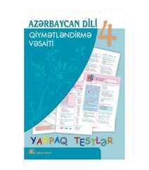 Dilrüba Cəfərova - Azərbaycan dili 4 – cü sinif. Qiymətləndirmə vəsaiti