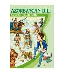 Rafiq İsmayılov - Azərbaycan dili 3 – cü sinif. Sinifdənxaric oxu