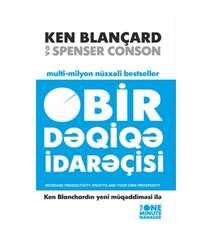 Ken Blançard - Bir Dəqiqə İdarəçisi