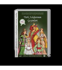 Azərbaycanın milli geyimləri-Sözlü Boyama Kitabı