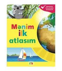 Pətrik Veqan - Mənim ilk atlasım