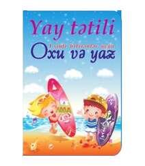 Oxu və Yaz