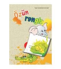 Özün rənglə (heyvanlar)