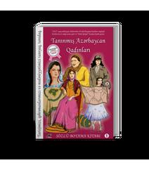 Azərbaycanın tanınmış qadınlari-Sözlü Boyama Kitab