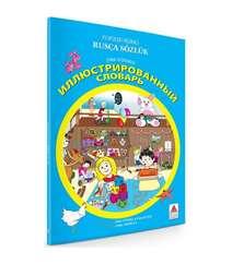 Dilek Gökmen - Popüler Resimli Rusça Sözlük