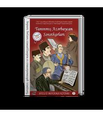 Azərbaycanın tanınmış sənətkarları-Sözlü Boyama Kitab